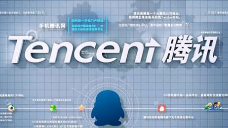 腾讯2012宣传片